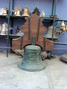 campana bronce